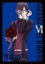 【DVD】アニメ DIABOLIK LOVERS 通常版 VIの画像