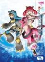 【Blu-ray】TV ファンタシースターオンライン2 ジ アニメーション 4 初回限定版の画像
