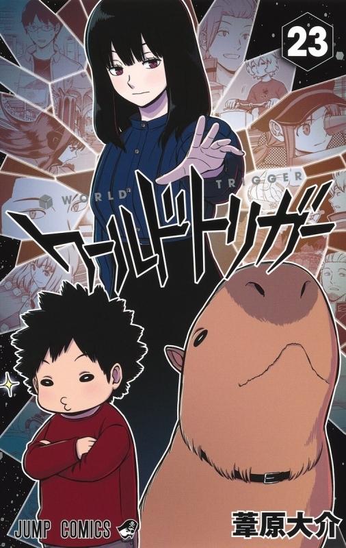 【ポイント還元版(12%)】【コミック】ワールドトリガー 1~23巻セット