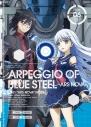 【DVD】TV 蒼き鋼のアルペジオ -アルス・ノヴァ- 6 初回生産限定版の画像