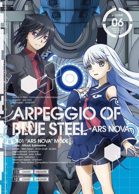 【Blu-ray】TV 蒼き鋼のアルペジオ -アルス・ノヴァ- 6 初回生産限定版