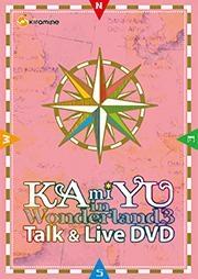 【DVD】KAmiYU/KAmiYU in Wonderland 3 Talk & Live DVD