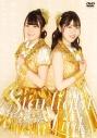 【DVD】ゆいかおり/LIVE Starlight Linkの画像