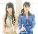 【アルバム】ゆいかおり/Y&K DVD付の画像