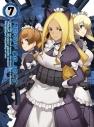 【Blu-ray】TV ヘヴィーオブジェクト vol.7 初回生産限定版の画像