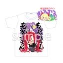 【グッズ-Tシャツ】ノラと皇女と野良猫ハート ノラととTシャツ むるむるむーの画像