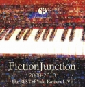 【アルバム】梶浦由記/FictionJunction 2008-2010 The BEST of Yuki KajiuraLIVEの画像