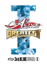 【DVD】ARP/3rd A'LIVE GREATEST MOMENTS DVD BOX Iの画像