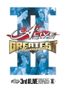 【DVD】ARP/3rd A'LIVE GREATEST MOMENTS DVD BOX IIの画像