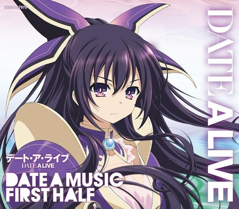 【サウンドトラック】TV デート・ア・ライブ ミュージック・セレクション DATE A MUSIC FIRST HALF
