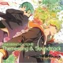 【サウンドトラック】喧嘩番長 乙女  Themesong & Soundtrackの画像