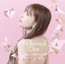 【アルバム】黒崎真音/Beloved One 通常盤の画像