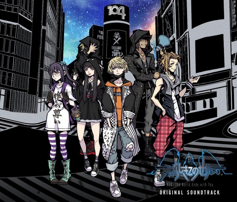 【サウンドトラック】NS・PS4版 新すばらしきこのせかい オリジナル・サウンドトラック