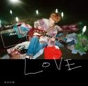 【アルバム】菅田将暉/LOVE 通常盤の画像