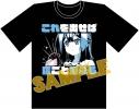 【グッズ-Tシャツ】Fate/kaleid liner プリズマイリヤ ツヴァイ ヘルツ! Tシャツ/美遊の画像