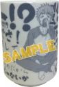【グッズ-湯のみ】Fate/kaleid liner Prisma☆Illya プリズマ☆ファンタズム 衛宮士郎の「なんでさ」湯呑みの画像