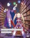 【DVD】TV Re:ゼロから始める異世界生活 2nd season 7の画像