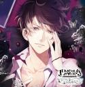 【ドラマCD】DIABOLIK LOVERS ドS吸血CD BLOODY BOUQUET Vol.2 無神ルキ (CV.櫻井孝宏)の画像