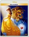 【Blu-ray】映画 美女と野獣 MovieNEXの画像