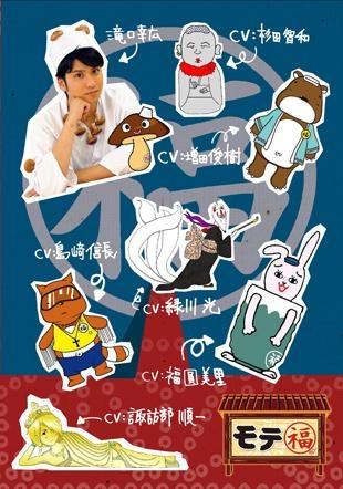 【DVD】TV モテ福