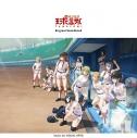 【サウンドトラック】TV 球詠 Original Soundtrackの画像