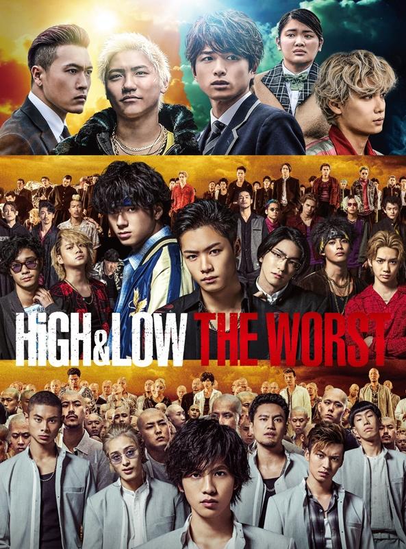 【Blu-ray】劇場版 HiGH&LOW THE WORST 通常版