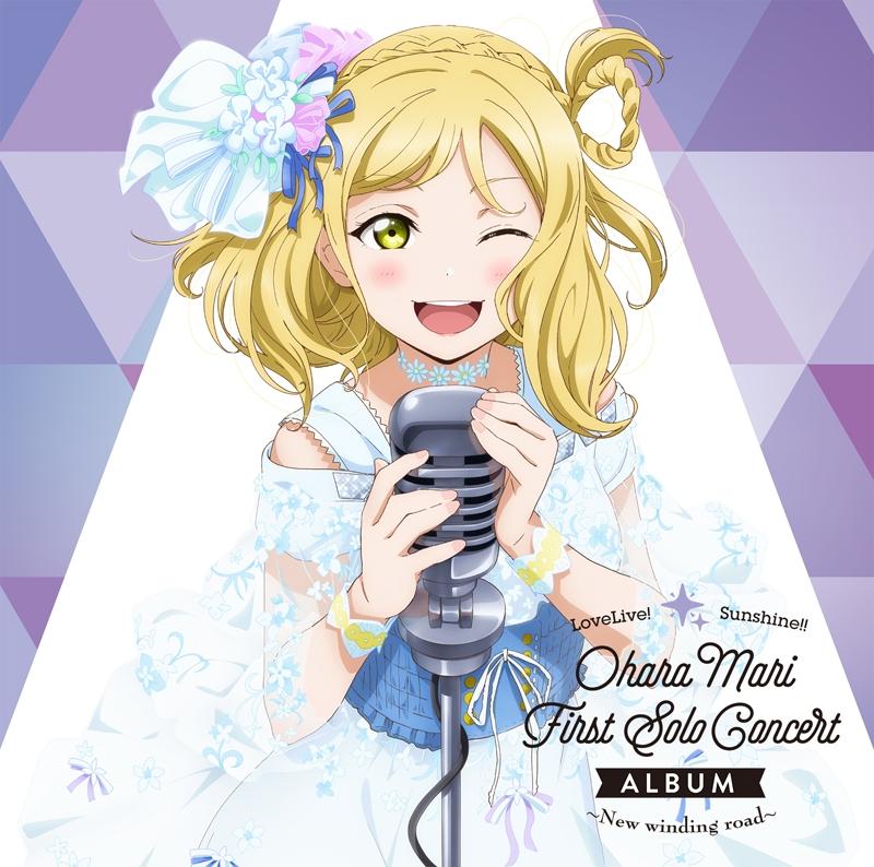 【アルバム】LoveLive! Sunshine!! Ohara Mari First Solo Concert Album ~New winding road~