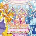 【サウンドトラック】TV Go!プリンセスプリキュア オリジナル・サウンドトラック 1の画像
