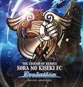 【サウンドトラック】PSV版 英雄伝説 空の軌跡FC Evolution オリジナルサウンドトラックの画像
