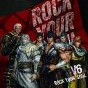 【主題歌】ゲーム 真・北斗無双 イメージソング「ROCK YOUR SOUL」/V6 真・北斗無双盤(タイアップ盤)の画像