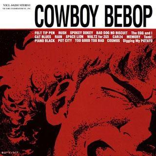 【サウンドトラック】TV COWBOY BEBOP オリジナルサウンドトラック COWBOY BEBOP