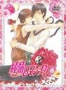 【DVD】TV 純情ロマンチカ 6 限定版の画像