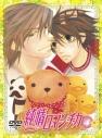 【DVD】TV 純情ロマンチカ 4 限定版の画像
