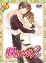 【DVD】TV 純情ロマンチカ2 3 通常版の画像