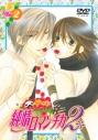 【DVD】TV 純情ロマンチカ2 2 通常版の画像
