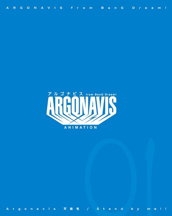 【キャラクターソング】ARGONAVIS from BanG Dream! Argonavis 可能性/Stand by me!! Blu-ray付生産限定盤