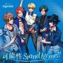 【キャラクターソング】ARGONAVIS from BanG Dream! Argonavis 可能性/Stand by me!! 通常盤の画像
