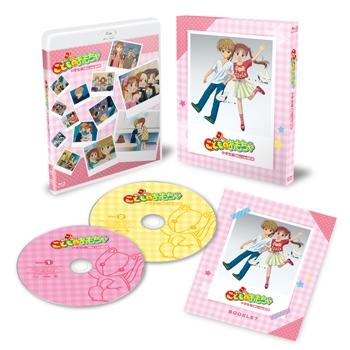 【Blu-ray】TV こどものおもちゃ 小学生編Blu-rayBOX