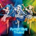 【アルバム】Trident(渕上舞・沼倉愛美・山村響)/Purest Blueの画像
