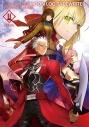 【その他(書籍)】Fate/EXTRA MOON LOG:TYPEWRITER IIの画像