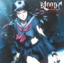 【サウンドトラック】劇場版 BLOOD-C The Last Dark オリジナルサウンドトラックの画像