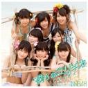 【マキシシングル】NMB48/僕らのユリイカ 通常盤 Type-Bの画像