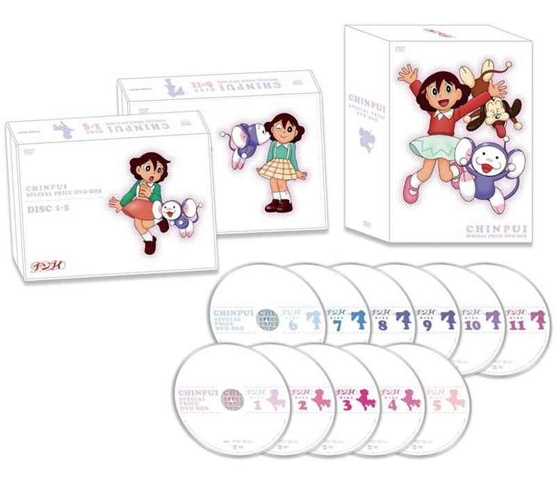 【DVD】アニメ チンプイ スペシャルプライスDVD-BOX