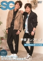 【DVD】声優コレクション ~ふたりのコーデSHOW~ 森久保祥太郎×八代拓の画像