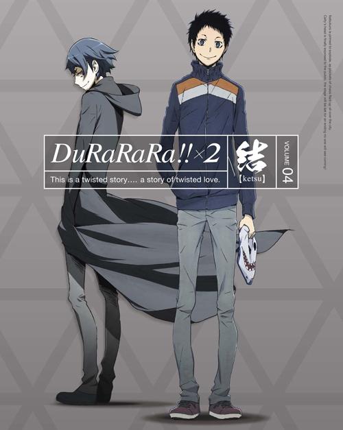 【DVD】TV デュラララ!!×2 結 4 完全生産限定版