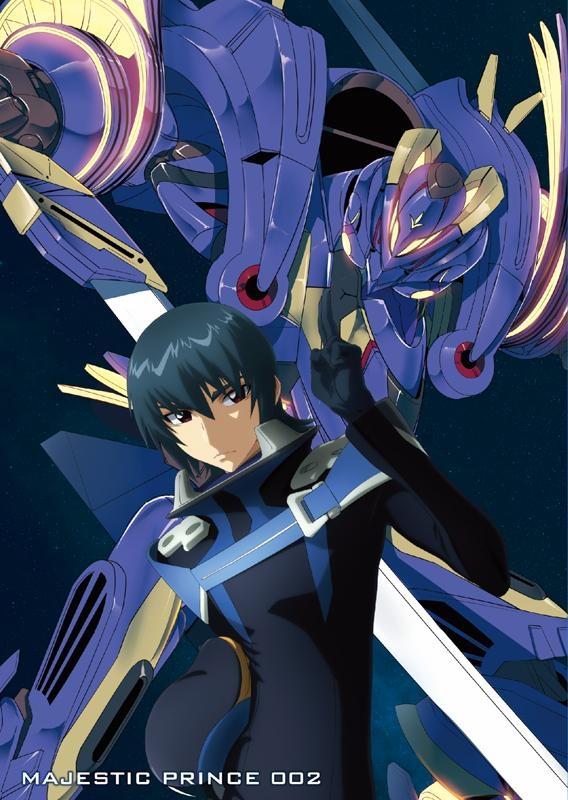 【Blu-ray】TV 銀河機攻隊 マジェスティックプリンス VOL.2