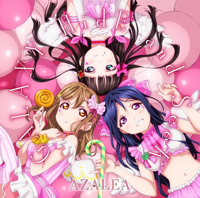 【キャラクターソング】ラブライブ!サンシャイン!! ユニットシングル第2弾 GALAXY HidE and SeeK/AZALEA