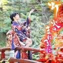 【主題歌】TV かくりよの宿飯 OP「灯火のまにまに」/東山奈央 通常盤の画像