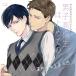 彼らの恋の行方をただひたすらに見守るCD「男子高校生、はじめての」Episode10~星めぐる十年の恋~ 通常盤