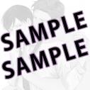 【ドラマCD】男子高校生、はじめての Episode10 ~星めぐる十年の恋~ アニメイト限定盤の画像